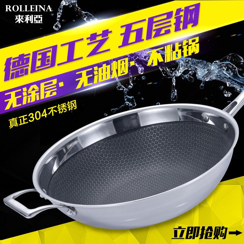 不锈钢炒锅带盖 德国工艺蜂窝不粘锅 五层钢无涂层锅底防烫把手