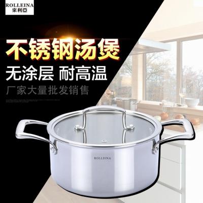 厂家直销304不锈钢汤锅 20cm家用双耳不锈钢锅礼品不粘汤锅JR-C1